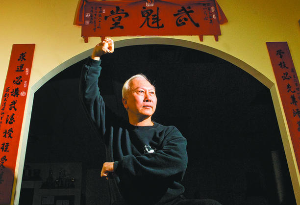 Grandmaster Huang Chien-Liang practices martial arts at the U.S. Kuoshu Academy, in Owings Mills, which he operates.