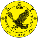 The Tien Shan Pai Association