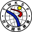 The World Kuoshu Federation